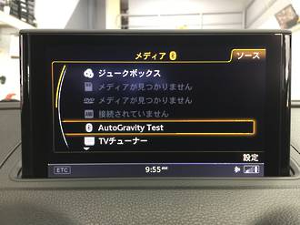 Audi GPS Navigation conversion MIB Japan import