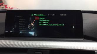 BMW GPS Navigation conversion Idrive NBTevo EVO Japan import
